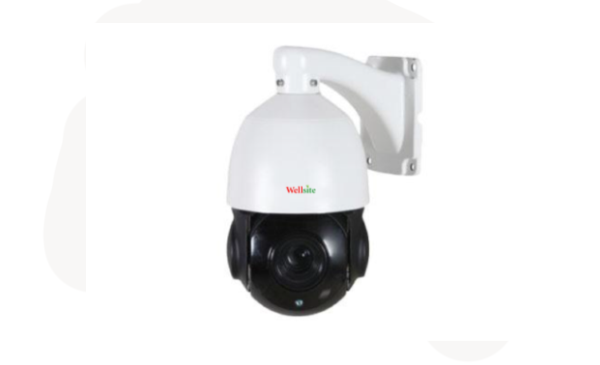 IP PTZ Camera WNP-1420XC