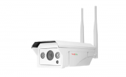 Wireless IP Camera WPP-1363FP/ WPP-2063FP