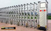 FOLDING GATE CM-HX02S