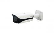 DAHUA IP Camera IPC-HFW81230E-ZE