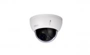 DAHUA IP PTZ Camera DH-SD22204UE-GN