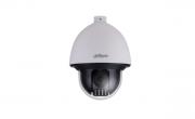 DAHUA IP PTZ Camera DH-SD60225U-HNI