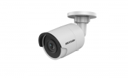 HIKVISION IP Camera DS-2CD2025FWD-I