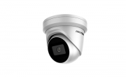 HIKVISION IP Camera DS-2CD2385G1-I