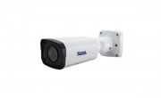 Kowa IP Camera KW-IPC2322EBR-P-C