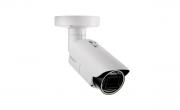 SONY IP Camera SNC-EB642R