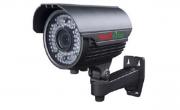 IR Box - WIR-7060VR/1060VR